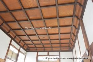 http://blog.goo.ne.jp/fuekitty